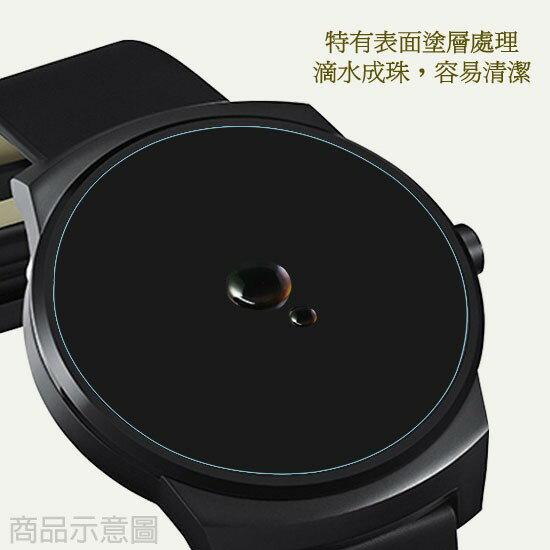 【玻璃保護貼】LG Watch Sport W281 智慧手錶高透玻璃貼/螢幕保護貼/強化防刮保護膜