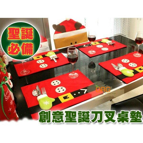 橙漾夯生活ORGLIFE:ORG《SD0723》創意~立體手套可放餐具聖誕節耶誕節桌墊桌巾隔熱墊餐桌墊餐具套交換禮物聖誕節禮物
