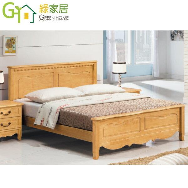 【綠家居】馬特嘉原木紋5尺實木雙人床台(不含床墊&床頭櫃)