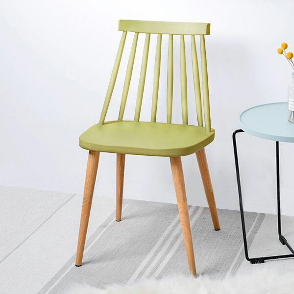 !新生活家具!《韋恩》黃綠色北歐時尚簡約餐椅休閒椅商業空間六色