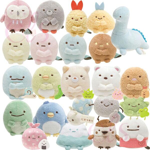日本帶回 正版 San-X 角落生物 角落小夥伴 迷你掌上型 沙包絨毛小玩偶 娃娃 多款供選 ☆艾莉莎ELS☆ 0