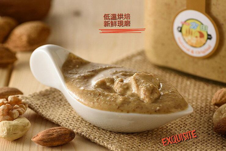 一方田[綜合堅果醬] - 無糖•無添加(採用低溫烘焙堅果, 低溫研磨) 每罐360g