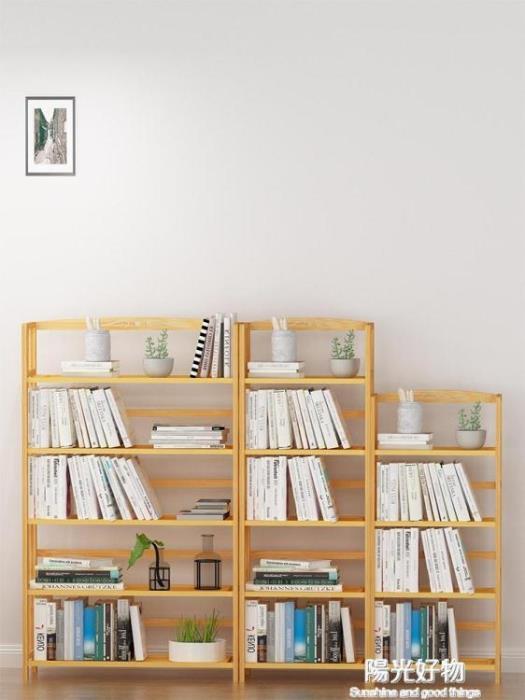 書架簡易落地簡約實木竹上學生小書櫃子多層桌面收納兒童客廳置物