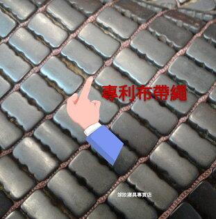 【嫁妝寢具專賣店】3D頂級碳化專利棉繩麻將蓆特大雙人6×7尺蜂巢式止滑透氣網