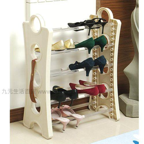 【九元生活百貨】聯府 P5-0028 摩洛哥五層藝術鞋架 P50028