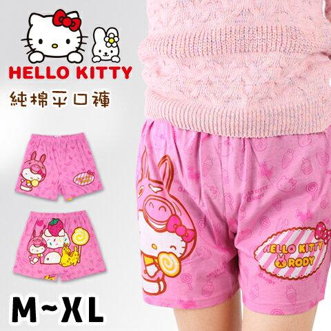 【esoxshop】HELLO KITTY 純棉平口褲 凱蒂貓與Rody甜點屋款 三麗鷗
