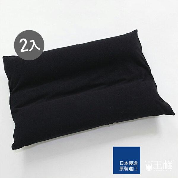 枕頭機能枕(兩入組)【王樣男人枕】日本原裝專利微粒素材,戀家小舖