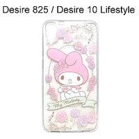 美樂蒂My Melody周邊商品推薦到美樂蒂空壓氣墊軟殼 [薔薇] HTC Desire 825 / Desire 10 Lifestyle【三麗鷗正版授權】