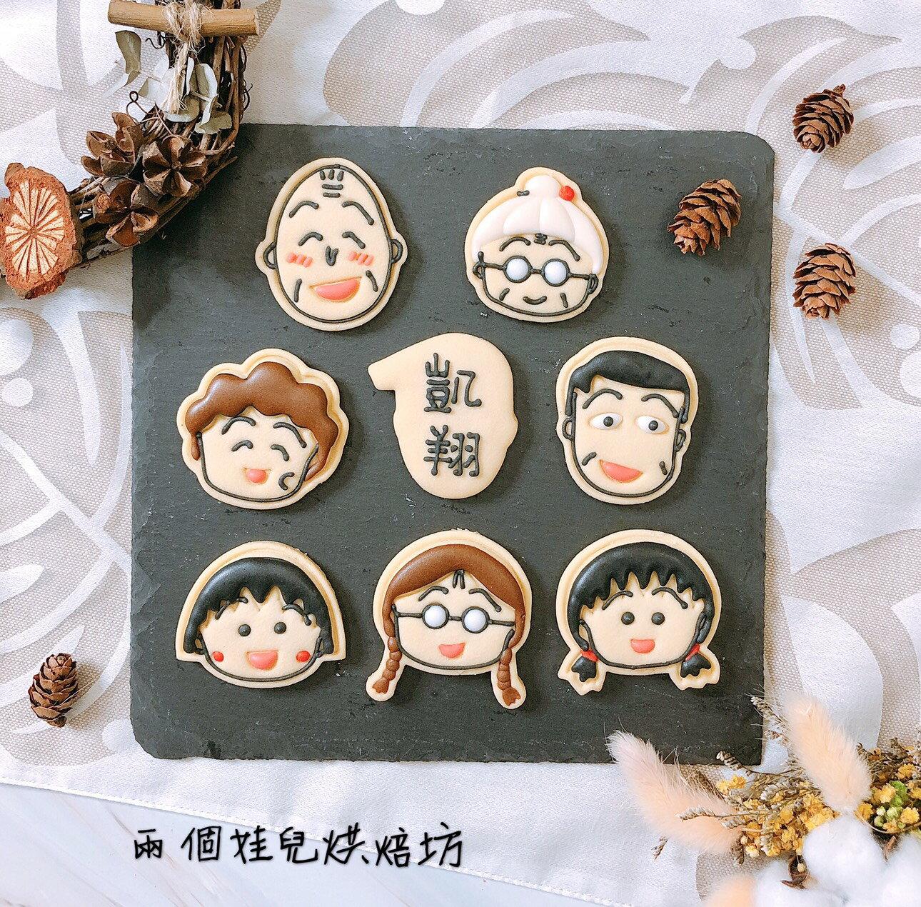 櫻桃小丸子微糖餅乾 收涎餅乾 婚禮小物 生日禮物
