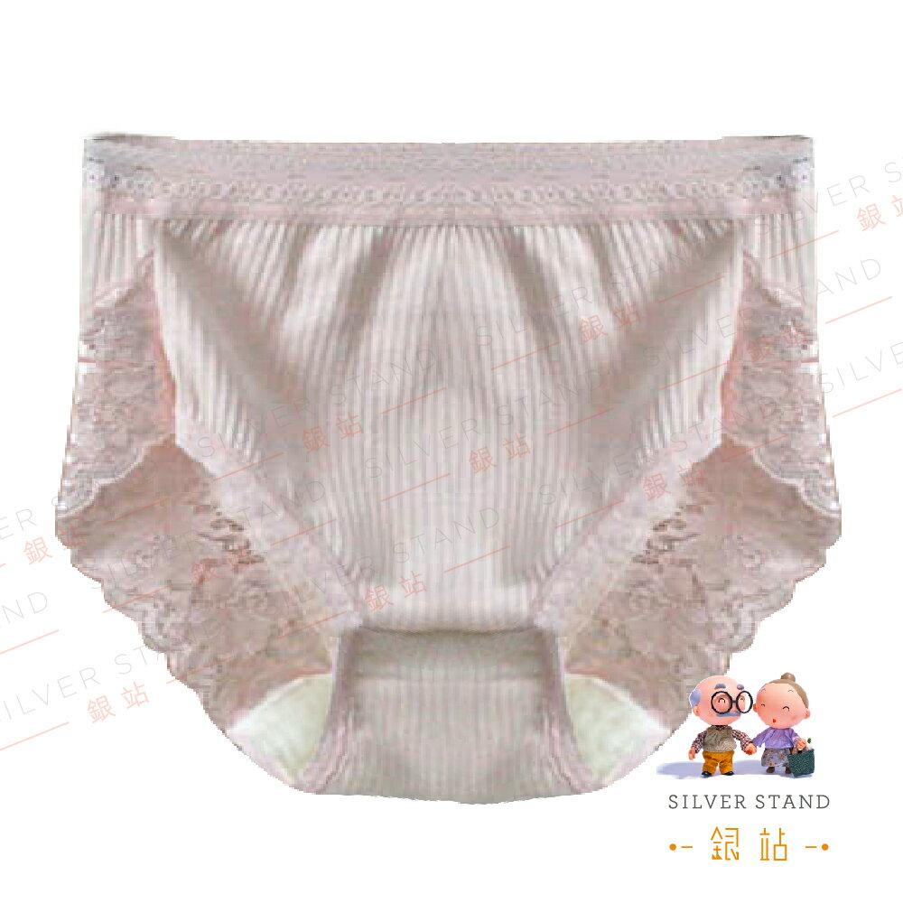 【銀站】日本製 婦人三層防漏保潔褲 30cc 無痕 防漏 失禁 保潔 三層 30cc