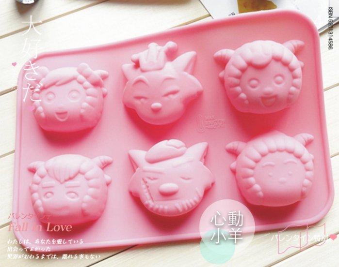 心動小羊^^6連孔 喜羊羊 灰太狼 卡通人物 巧克力模具 蛋糕模 手工皂 矽膠模具 製冰盒 果凍盒 皂模