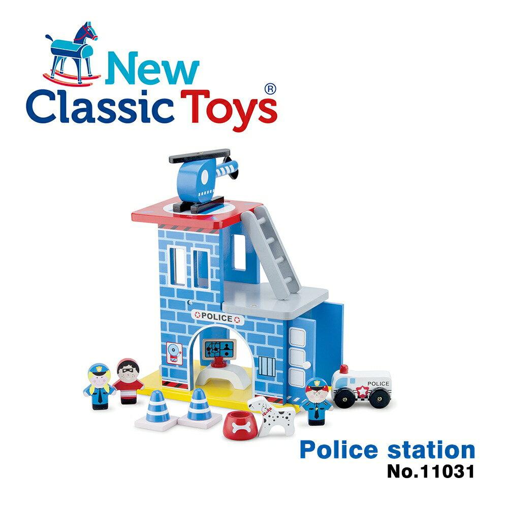 【荷蘭New Classic Toys】波麗士英雄小隊木製玩具 - 11031