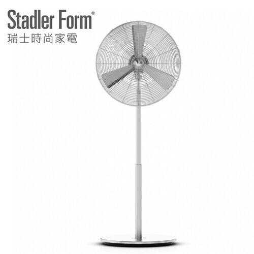 Stadler Form 瑞士時尚家電 Charly Stand 極簡金屬風扇【加贈全家35$折扣券】【三井3C】