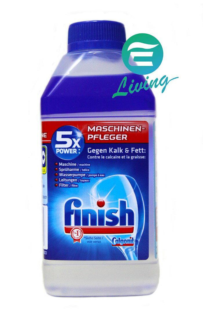 FINISH 洗碗機清潔劑 150ml #53569 (非台灣亮碟)