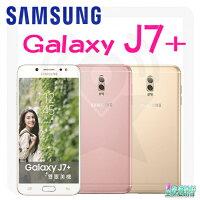 Samsung 三星到【星欣】SAMSUNG Galaxy J7+ Plus(C710) 4G/32G 5.5吋 4G+3G雙卡雙待 雙主相機美型手機 直購價