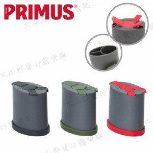 【露營趣】中和安坑 瑞典 Primus 734452 調味罐 佐料罐 調味瓶 香料罐