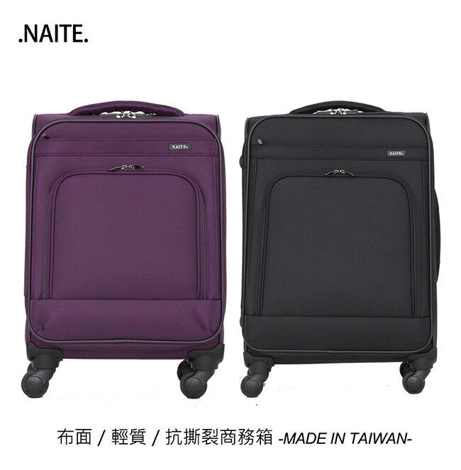 【MOM JAPAN】NAITE系列 20吋 台灣製防盜拉鍊 行李箱 / 拉鍊行李箱 / 登機箱 (5002-黑色)【威奇包仔通】 8