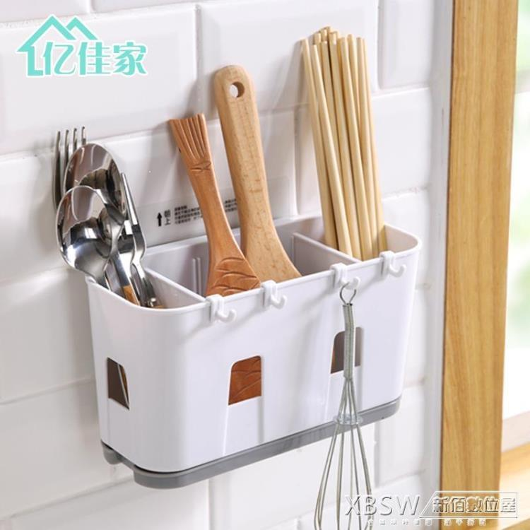 廚房收納盒筷籠擺放式筷子籠家用瀝水筷子筒壁掛可掛式塑料筷子盒