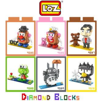 ~斯瑪鋒數位~LOZ 鑽石積木 9505-9510 卡通系列 蛋頭先生 蛋頭太太 豆豆先生 大眼蛙 龍貓 酷企鵝