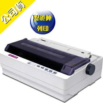 Jolimark 映美 DP350 點陣式中英文印表機~另有DP320/DP550/DP750