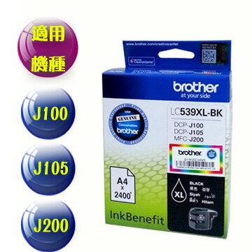 Brother LC539XLBK 原廠盒裝黑色墨水匣 另有LC535XL C/M/Y 適用 J100/J105/J200
