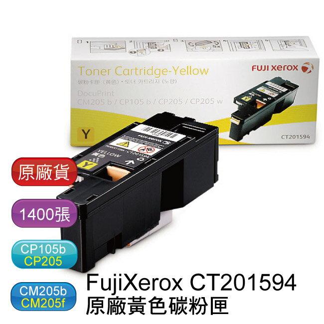 富士全錄 FujiXerox CT201594 黃色碳粉匣 ^(CP105b  CP205