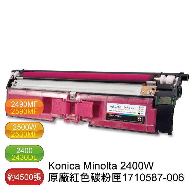 ~~Konica Minolta magicolor 2400W  DL  2480MF