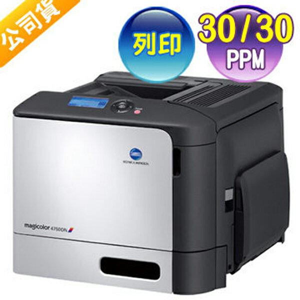 Konica Minolta magicolor 美樂達 4750DN 彩色雷射印表機