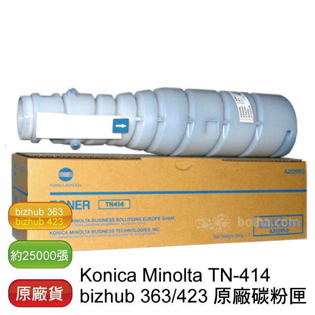 Konica Minolta TN-414 原廠影印機碳粉