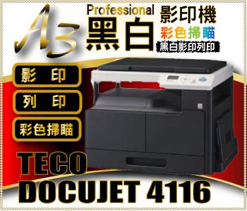 TECO DOCUJET 4116 東元A3黑白雷射多功能複合機