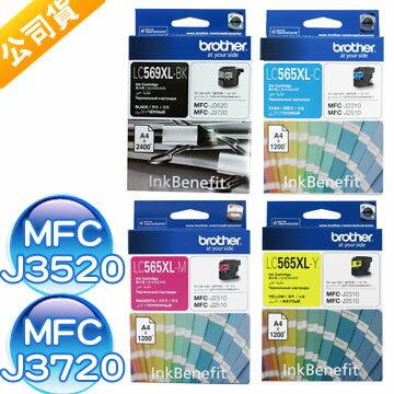 brother LC569XLBK+LC-565XLCMY 原廠高容4色墨水 ( 適MFC-J3520 / MFC-J3720 )
