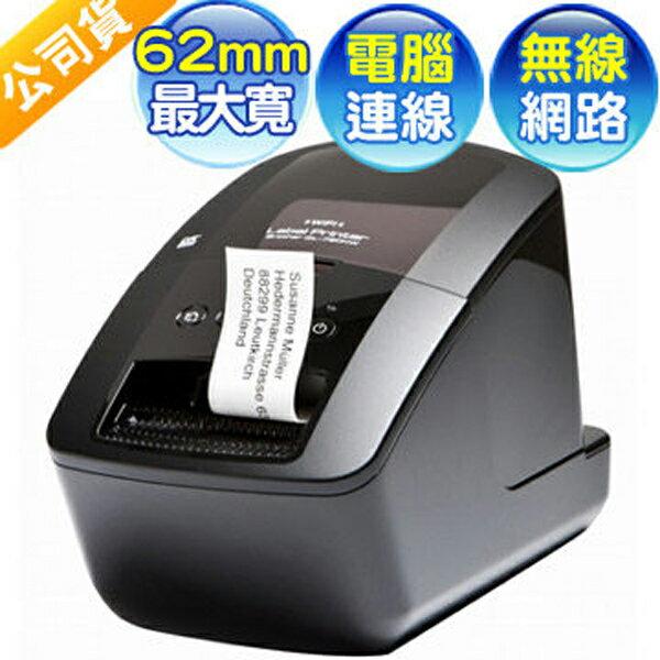 【贈標籤帶一卷‧免運】brother QL-720NW 無線網路高速標籤條碼列印機