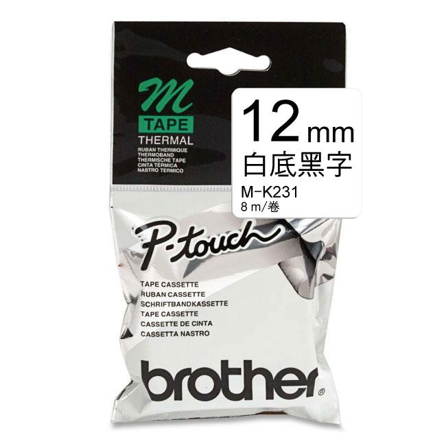 brother PT-65專用MK標籤帶 MK-231 M-K231 (12mm 白底黑字)