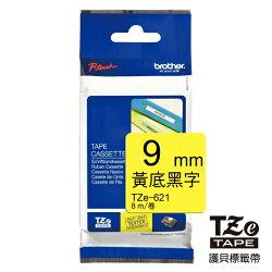 【免運】brother 原廠護貝標籤帶 TZe-621 (9mm 黃底黑字 8m/卷)共5卷