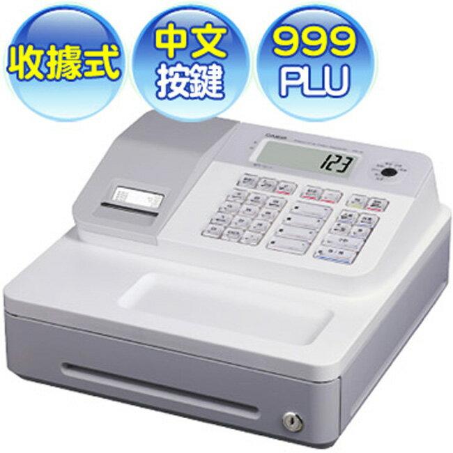 【免運】CASIO SE-G1 熱感收據式收銀機 - 白色 (贈五捲感熱紙)