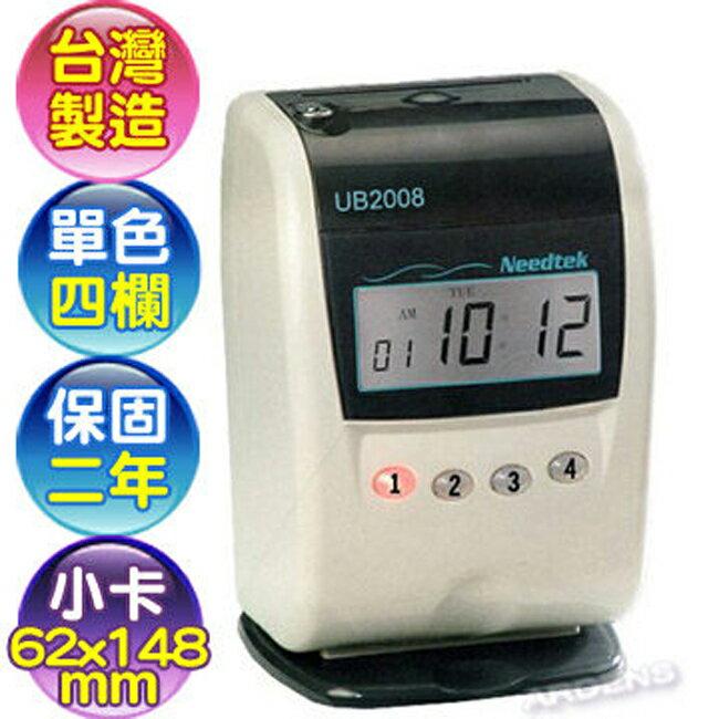 【免運*原廠保固兩年】Needtek UB 2008小卡專用微電腦打卡鐘(送10人卡架+100張卡) 同UB-3000