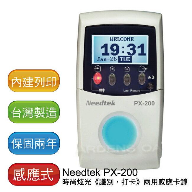 ~ ~優利達 Needtek PX~200 RFID感應打卡鐘 ~ 加贈 5 捲紙 10張