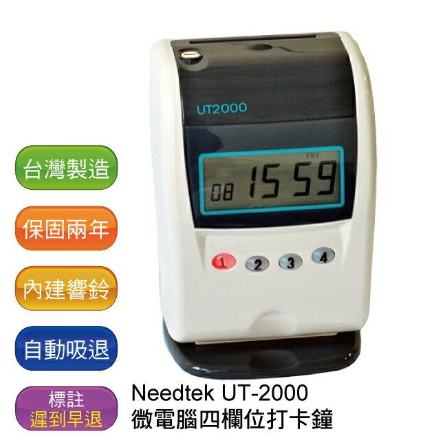 ~  ~優利達Needtek UT~2000A 四欄位微電腦打卡鐘(贈100張考勤卡 10
