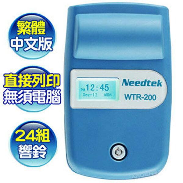 ~~Needtek優利達 WTR~200 掌上型電子巡邏機 ^( ^)