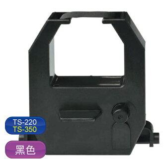 優利達Needtek TS-350 TS-220 印時鐘專用色帶 (單色)