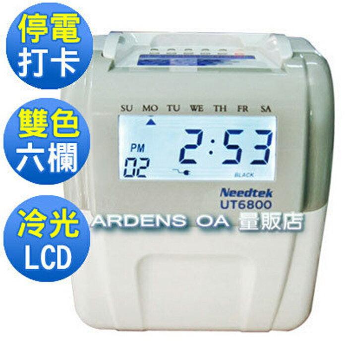 優利達 Needtek UT-6800 六欄位微電腦打卡鐘(時尚冷光LCD背光) ~ 贈100張考勤卡+10人份卡匣