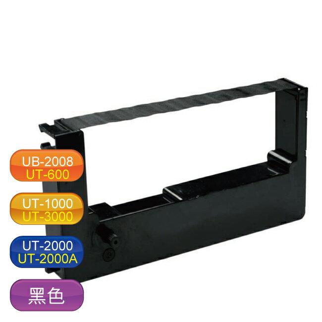 優利達 Needtek UT-2000 電子式打卡鐘色帶 - 黑色 (適用 UT-2000A / UT-3000 / UT-1000 / UT-600 / UB 2008)