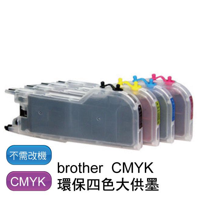 brother MFC-J6710DW 四色大供墨 CMYK