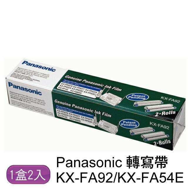 Panasonic 國際牌 KX-FA54E / FA92 轉寫帶 (一盒兩入)