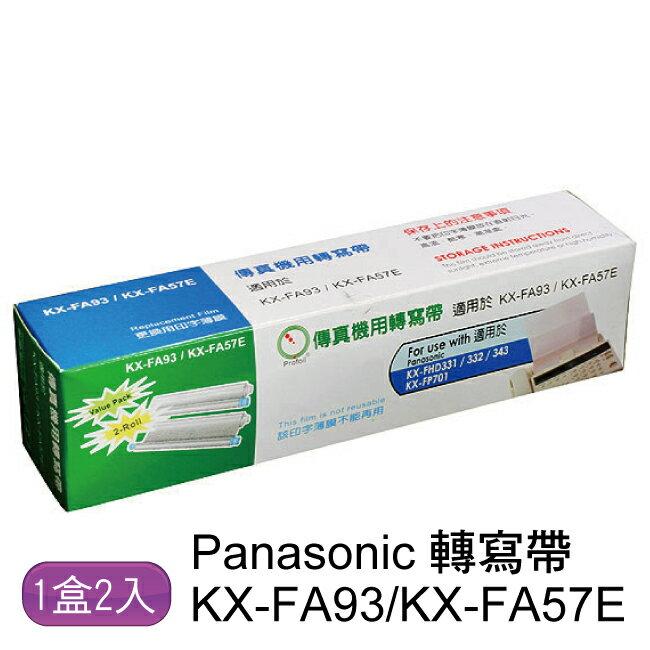 【一盒兩支】Panasonic 國際牌 KX-FA57E/FA93 相容性轉寫帶