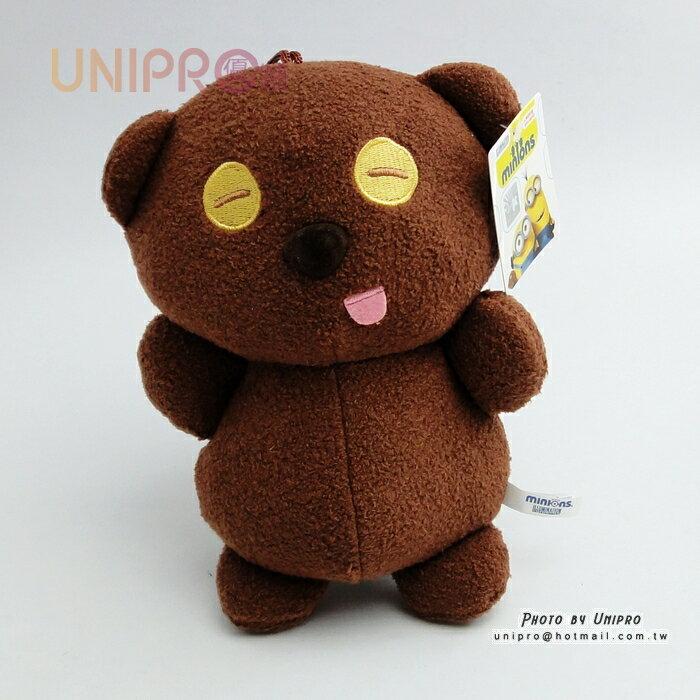 【UNIPRO】小小兵 Minions 絨毛玩偶 熊 娃娃 吊飾 史都華 凱文 正版授權 神偷奶爸 6吋