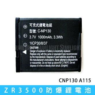 日光城。ZR3500 鋰電池,通用 ZR3500/ZR1500/ZR1200 CNP130 A115 Caiso 另有皮套座充