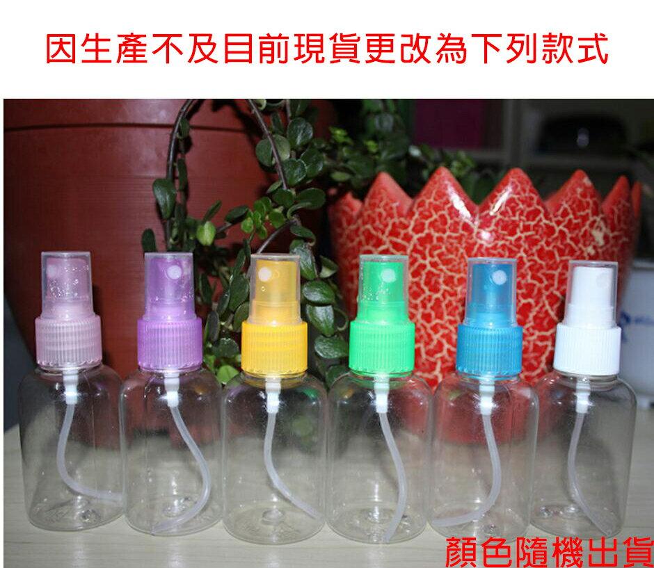 【Love Shop】50ML 隨身噴霧瓶 / 乾洗手空瓶 / 乳液空瓶子 / 按壓式化妝品 / 霧噴瓶 / 抗菌乾洗手空瓶 2