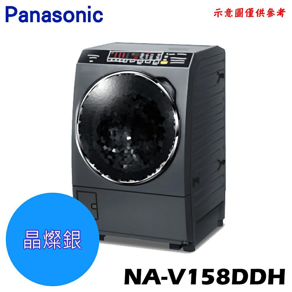 <br/><br/>  雙重送★【Panasonic國際】14KG洗脫烘滾筒變頻洗衣機 NA-V158DDH【三井3C】<br/><br/>