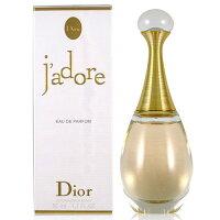 Dior 迪奧推薦Dior香水/Dior唇膏/Dior包包到Dior 迪奧 真我宣言 女性淡香精 50ml★七彩美容百貨★